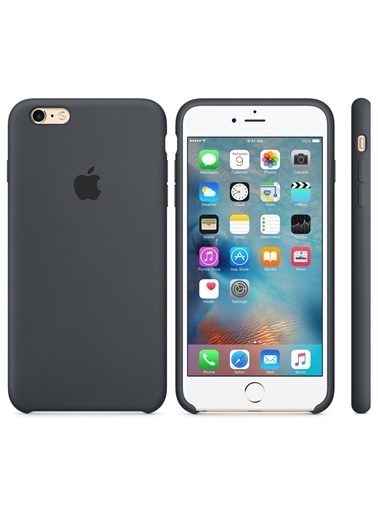 Jacobson iPhone 6/6S Plus Sert Silikon Kapak Kahve